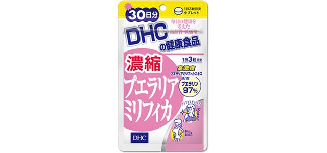 DHCの濃縮プエラリアミリフィカ