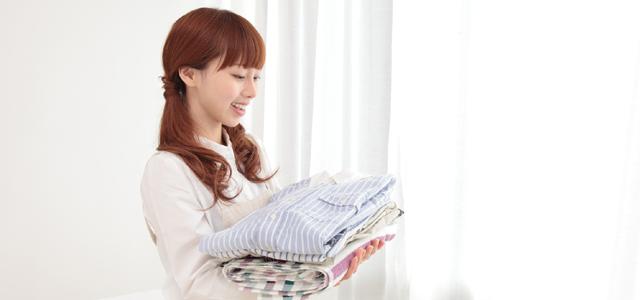 ブラジャーの洗濯方法
